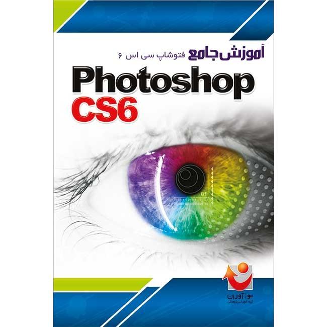 amoozesh-Adobe_Photoshop_CS6_a (3)