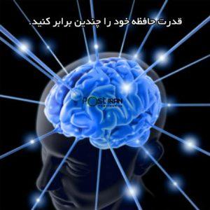taghviate-hafeze-06 (1)