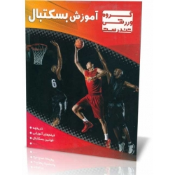 basketball0