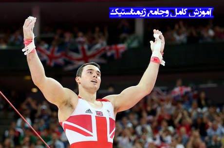 gymnastic12 (4)