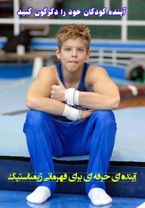 gymnastic12 (6)