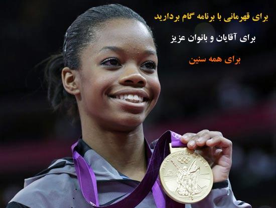 gymnastic12 (8)