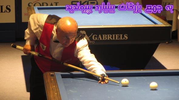 Billiards0 (2)