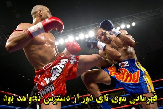 Muay_Thai_Boxing (2)