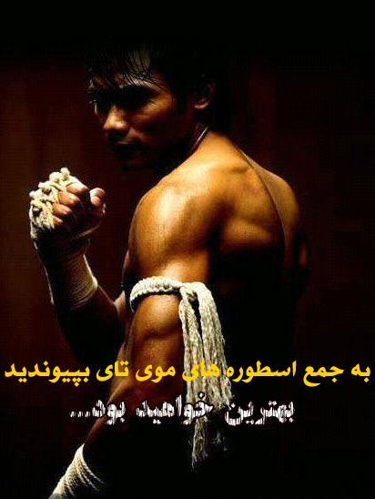 Muay_Thai_Boxing (3)