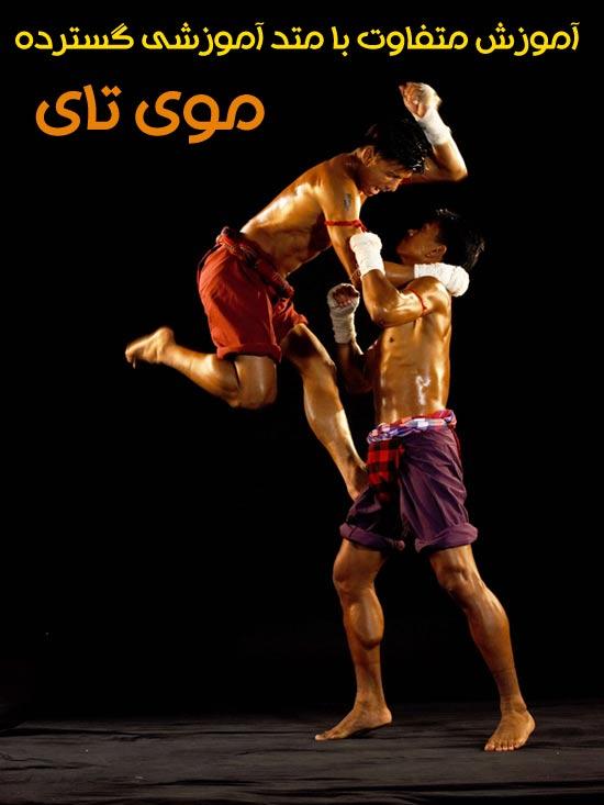 Muay_Thai_Boxing (4)