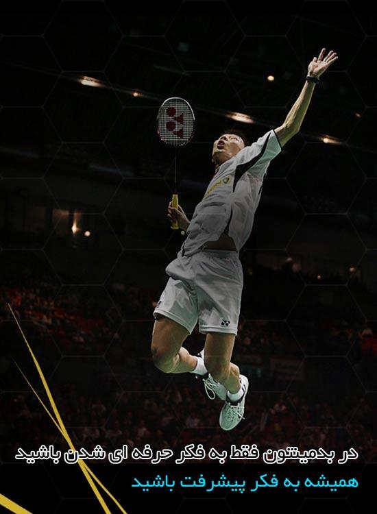 badminton2 (2)