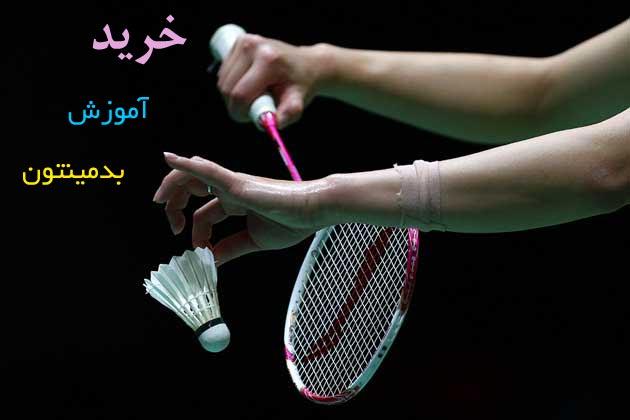 badminton2 (3)