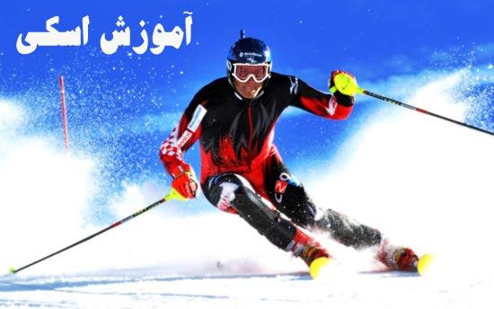 ski3 (4)
