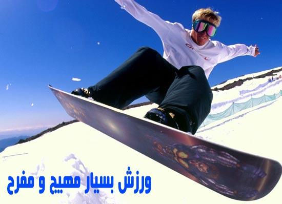 snowboard7 (1)