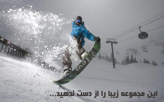 snowboard7 (2)