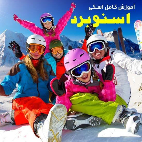 snowboard7 (4)