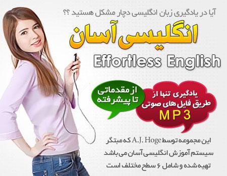 englis-easy (1)