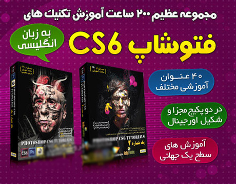 photoshop cs6 (1)