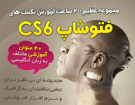 photoshop cs6 (2)