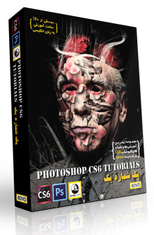 photoshop cs6 (3)