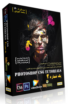 photoshop cs6 (4)