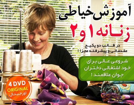 Dressmaker (3)